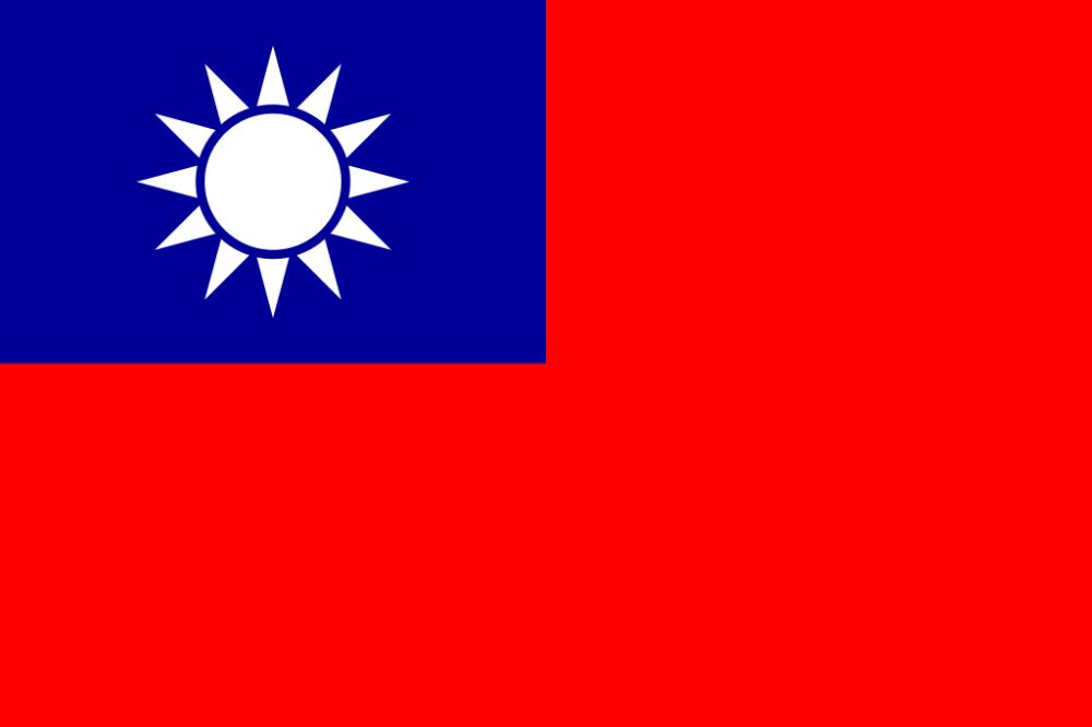 Flag Of The Republic Of China Flag Of China Wikipedia In 2020 Taiwan Flag China Flag Taiwanese Flag