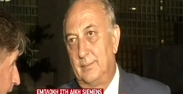 [Tvxs]: Το υπ. Εξωτερικών κατέθεσε στον Άρειο Πάγο τα έγγραφα για τη δίκη της Siemens | http://www.multi-news.gr/tvxs-ip-exoterikon-katethese-ston-ario-pago-egrafa-gia-diki-tis-siemens/?utm_source=PN&utm_medium=multi-news.gr&utm_campaign=Socializr-multi-news