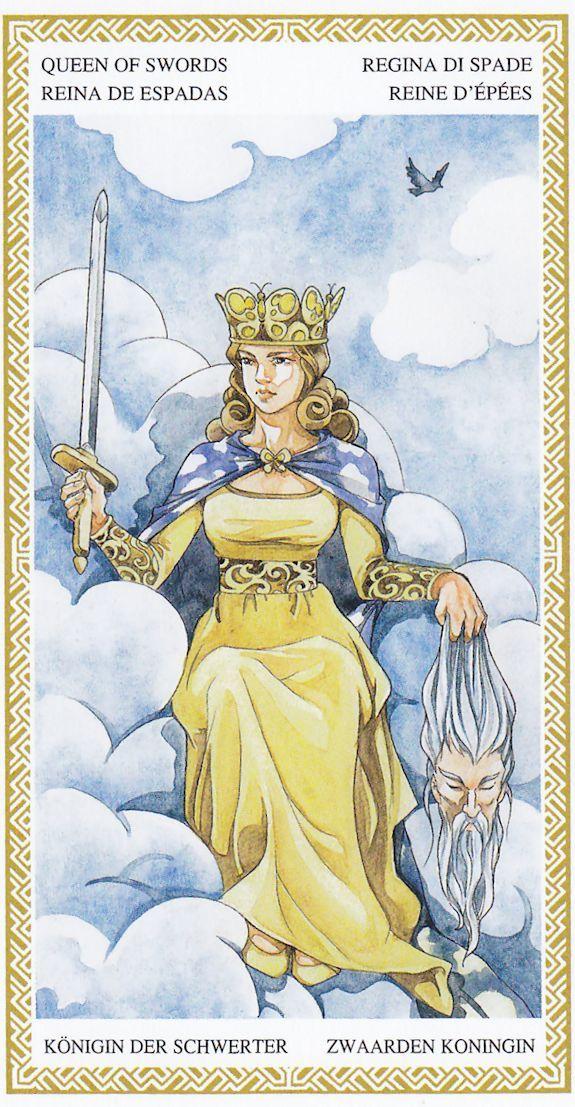 Королева мечом картинки