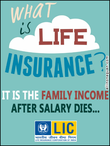 Foreign Life Insurance Taxable Income Fbar Reportable