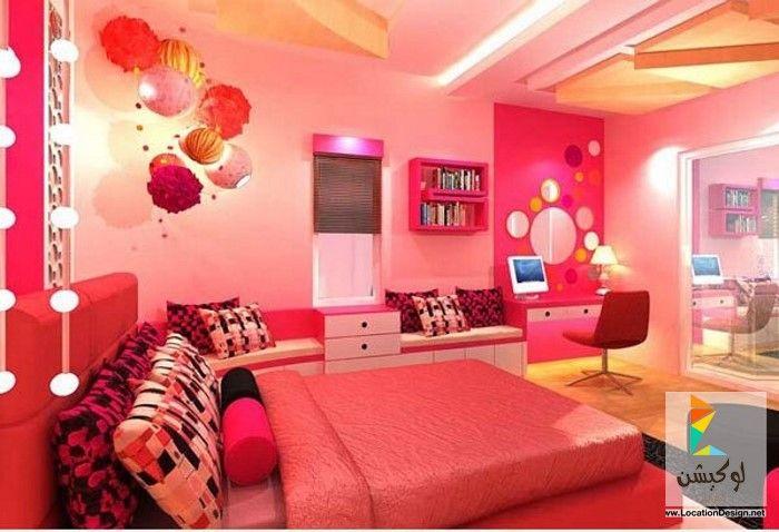ألوان دهانات غرف نوم بنات كبار بتصميمات روعه لوكشين ديزين نت Cute Bedroom Ideas Girl Room Girl Bedroom Designs