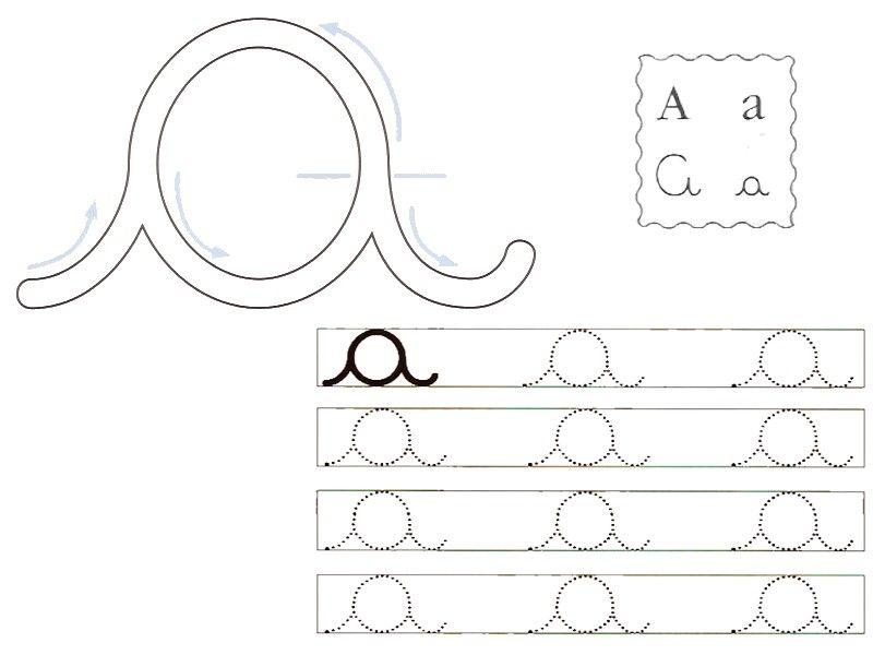 Atividades Com As Vogais Para Imprimir Com Imagens Vogais Para