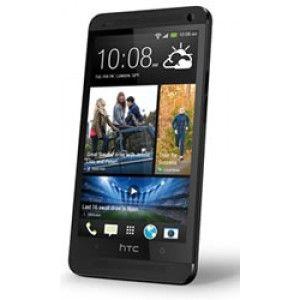 HTC One Cheap Unlocking Code | Mobile Phone Unlocking | Best