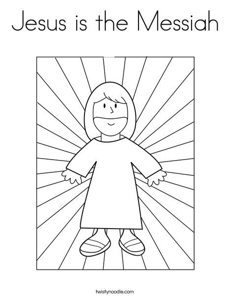 Coloring Pages Of Jesus In Nazareth. Jesus is the Messiah Coloring Page  Instead of coloring older kids can glue strands