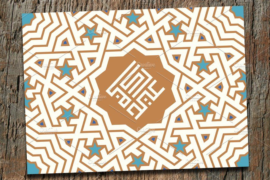 Eid Mubarak Greetings Card Eid Mubarak Greeting Cards Eid Mubarak Greetings Eid Cards