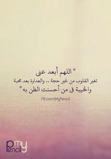 Pin On I Am Arab أنـــا عـــربــــيـــة