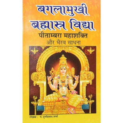 Vedic Remedies In Astrology Pdf