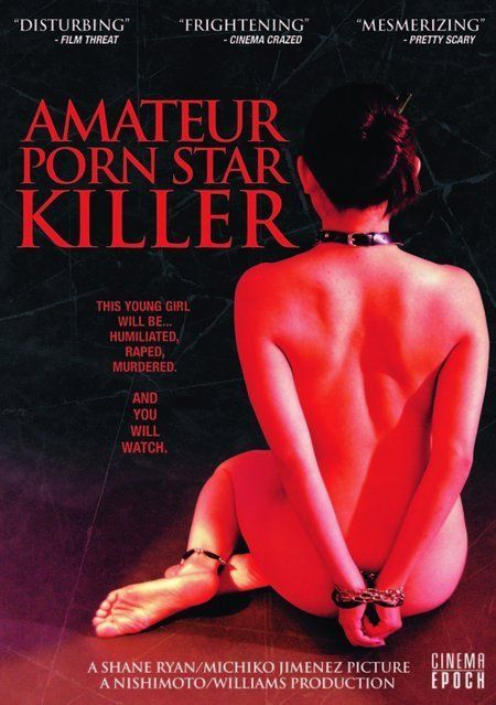 Amateur porn movie titles