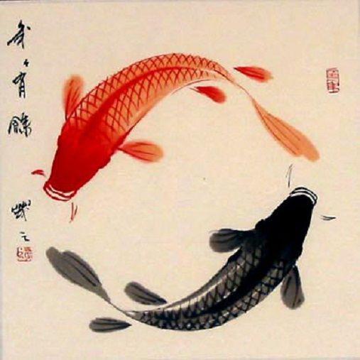 Yin yang koi by vercingetorix09 on deviantart for Koi fish yin yang