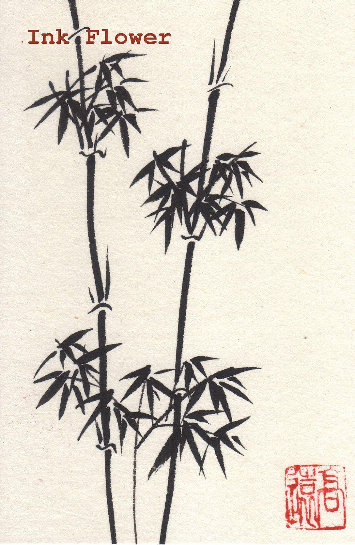 small Bamboo a763e11fc3f8