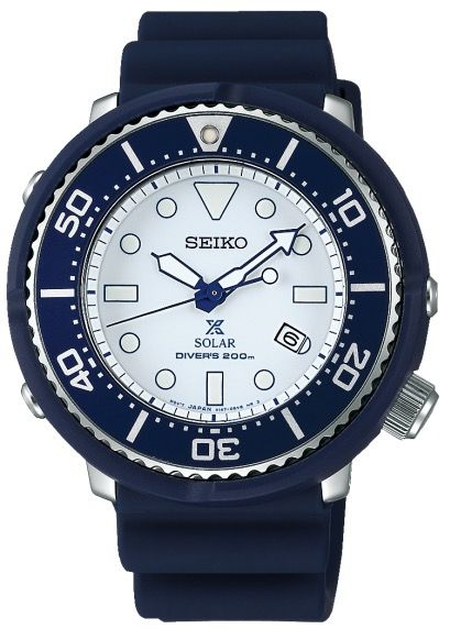 SBDN037 Limited Edition Seiko Solar Diver Sale! Up to 75% OFF! Shop