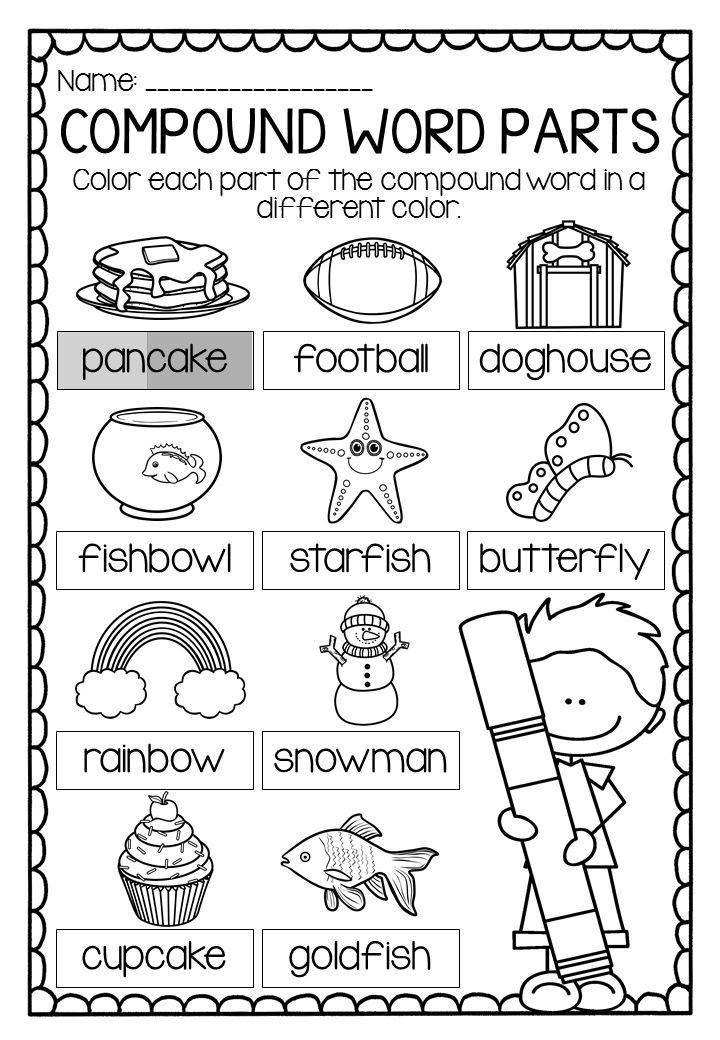 Compound words worksheets and activities ela and early literacy compound words printables and activities pack for first and second grade ibookread Read Online