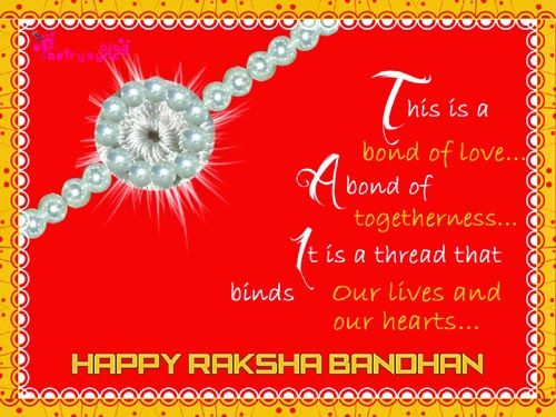 Raksha bandhan greeting cards for sister and brother with best raksha bandhan greeting cards for sister and brother with best wishes poetry m4hsunfo
