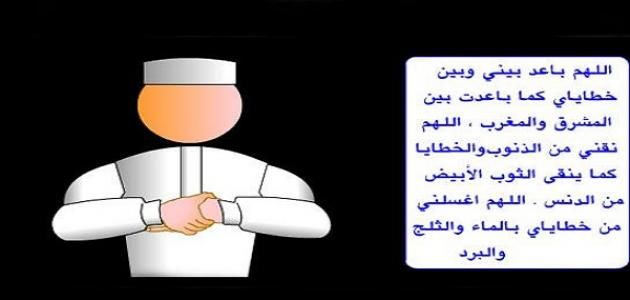 ما هو الدعاء قبل الصلاة Convenience Store Products Pill Convenience Store