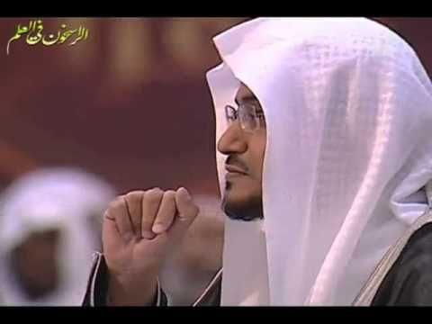 Desertrose سعة رحمة الله للشيخ المغامسي Hd Youtube Lecture Islam Life