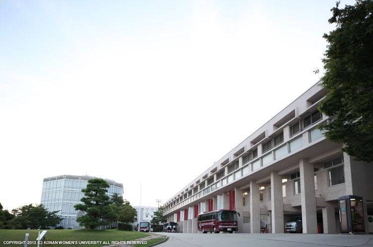 [ADMINISTRATOR BUILDING   KONAN WOMEN'S UNIVERSITY  ]  http://www.konan-wu.ac.jp/gallery/