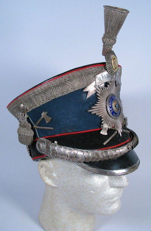 117  A RUSSIAN IMPERIAL MODEL 1909 GENERALS KIVER SHAKO   Lot 117 ... 96c89e6c03f