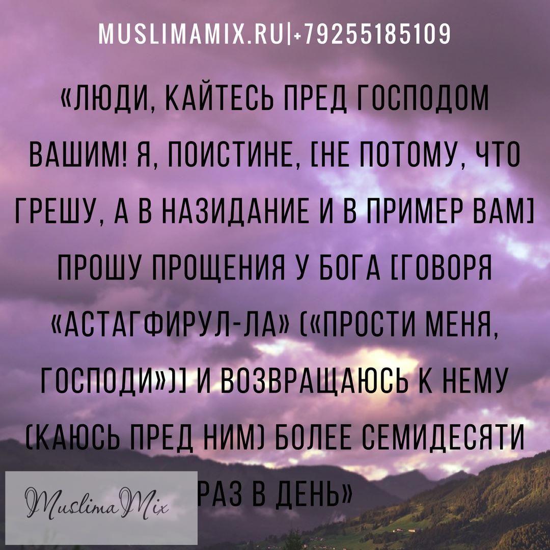 картинки про хадисов пророка мухаммада светскую