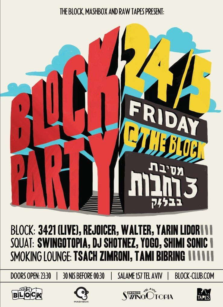 block party flyer google search school stuff party flyer