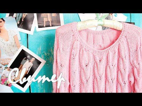 СВИТЕР СПИЦАМИ РЕГЛАН СНИЗУ #knitmomblog - YouTube
