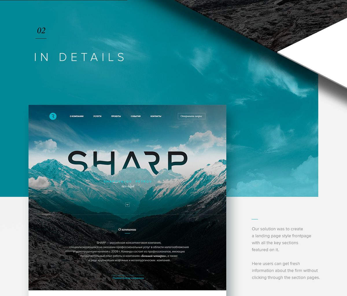 SHARP on Web Design Served