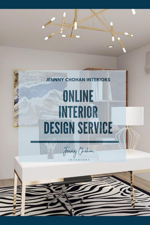 Online Interior Design Services In 2020 Online Interior Design Mid Century Modern Interior Design Interior Design Services