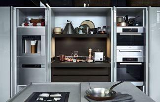 Innovative Kitchen Design Glamorous Modern And Innovative Kitchen Design Ideas  Le Bureau Magnifique Design Inspiration