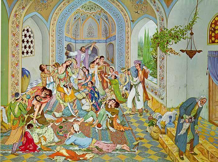 Farewell Hafez By Master Farshchian