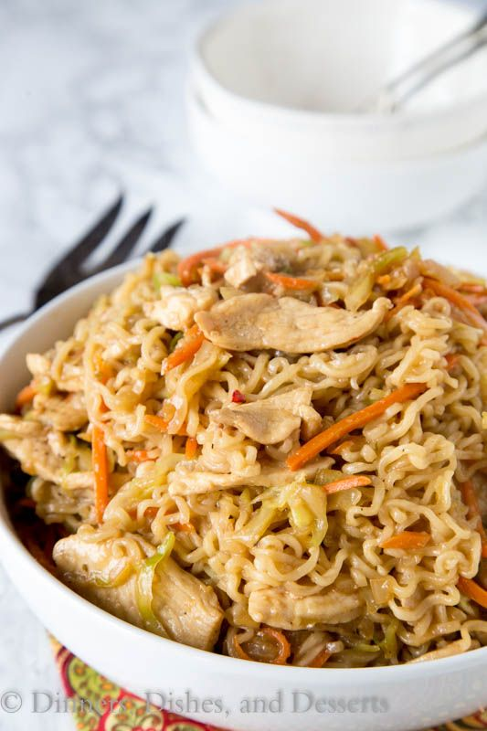 Chow Mein Noodles With Chicken Is An Easy Recipe To Get Dinner On The Table  In