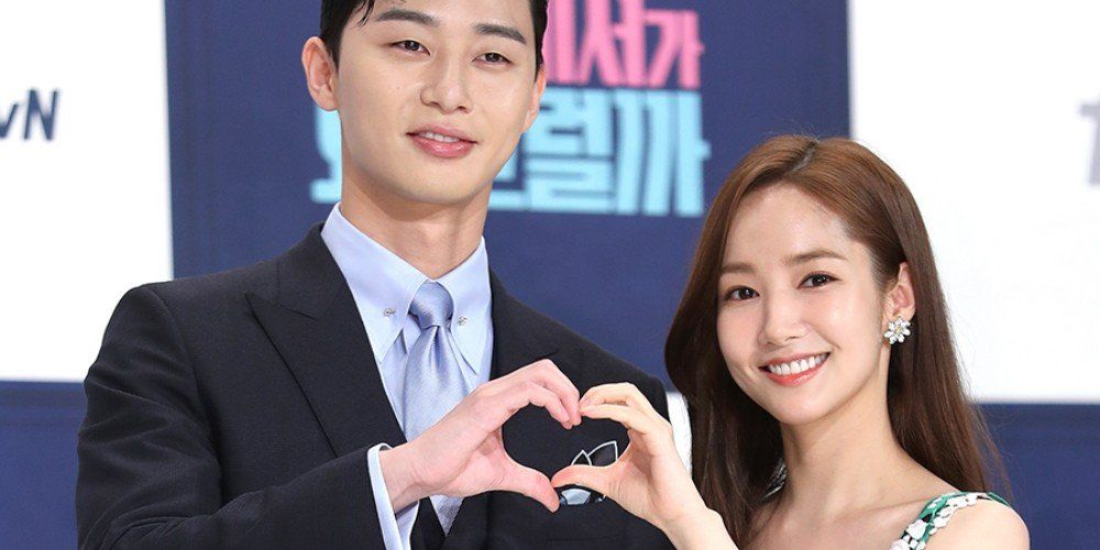 [BREAKING] Park Seo Joon and Park Min Young are reportedly dating!