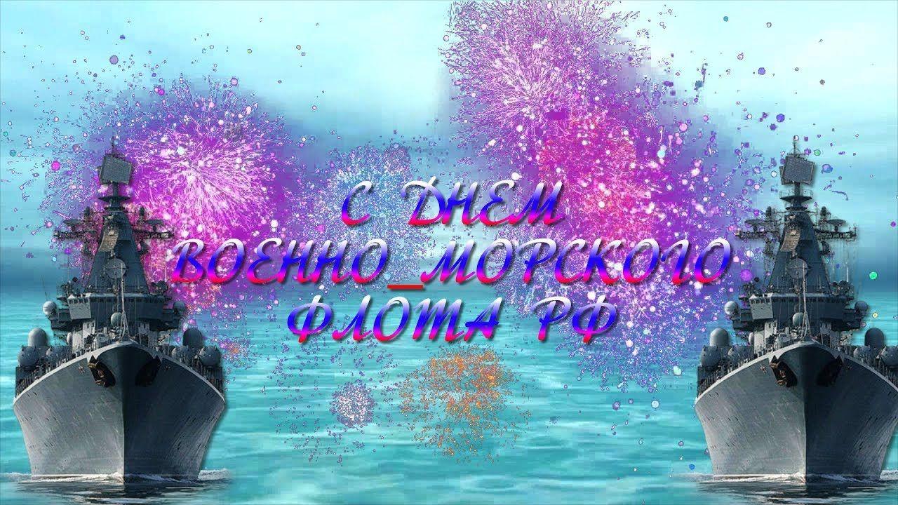 поздравление с днем морского флота в прозе фестиваль моцареллы