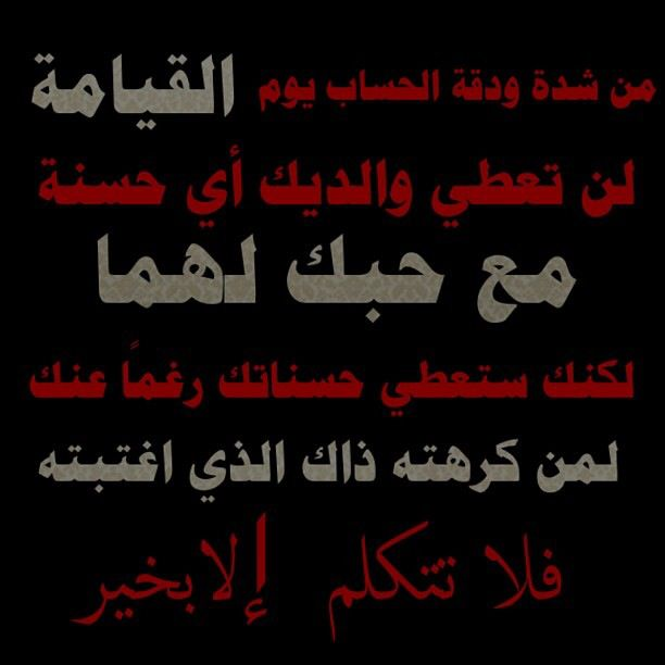 يوم القيامة Movie Posters Poster Calligraphy