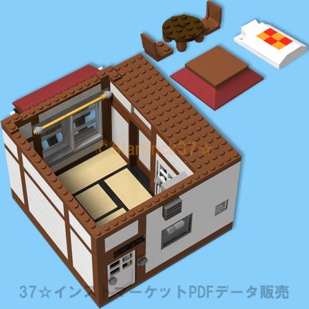 4畳半部屋 4畳 レゴ 和室