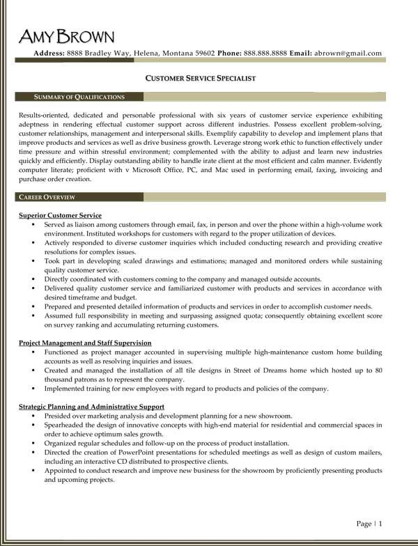 Call Center Resume Examples Resume Objective Examples