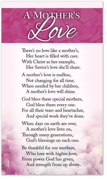A Mother S Love With Images Mothers Day Quotes Mothers Day