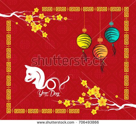 chinese new year 2018 year of the dog background