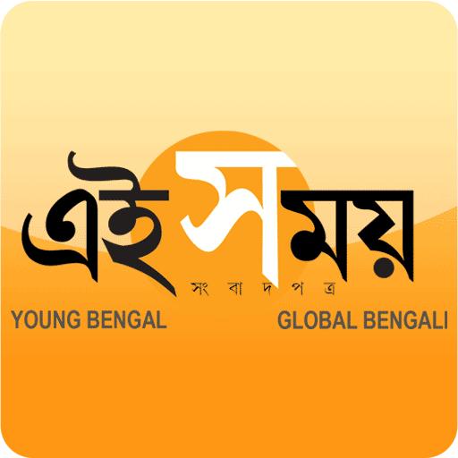 Ei Samay Bengali News Paper AppBajar https//www