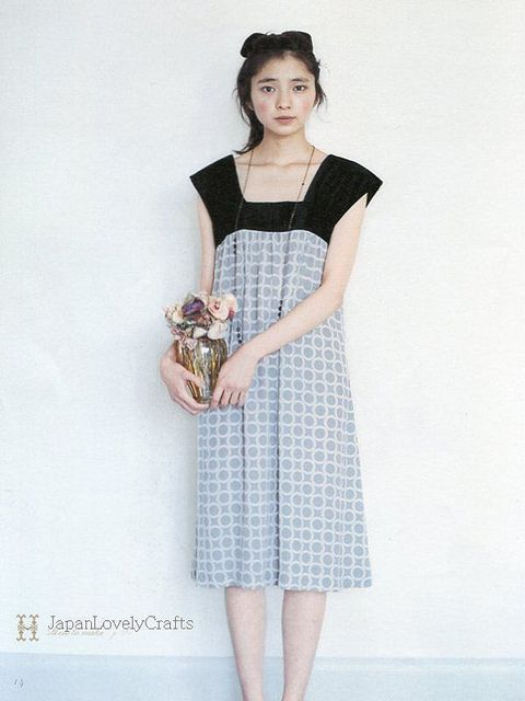ADULT COUTURE - ONE PIECE DRESS AND TUNIC BLOUSE BY YOSHIKO TSUKIORI ...
