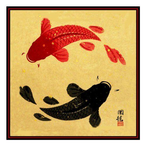 Orenco Originals Ying Yang Koi - Carp Asian Folk Art Counted Cross Stitch Pattern