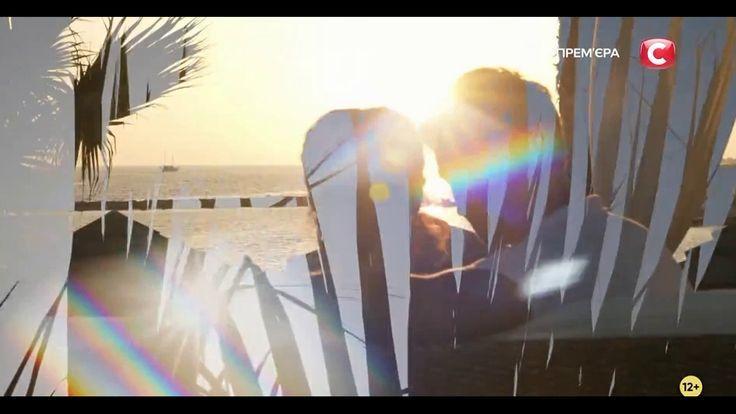 Первый поцелуй на шоу Холостячка 2