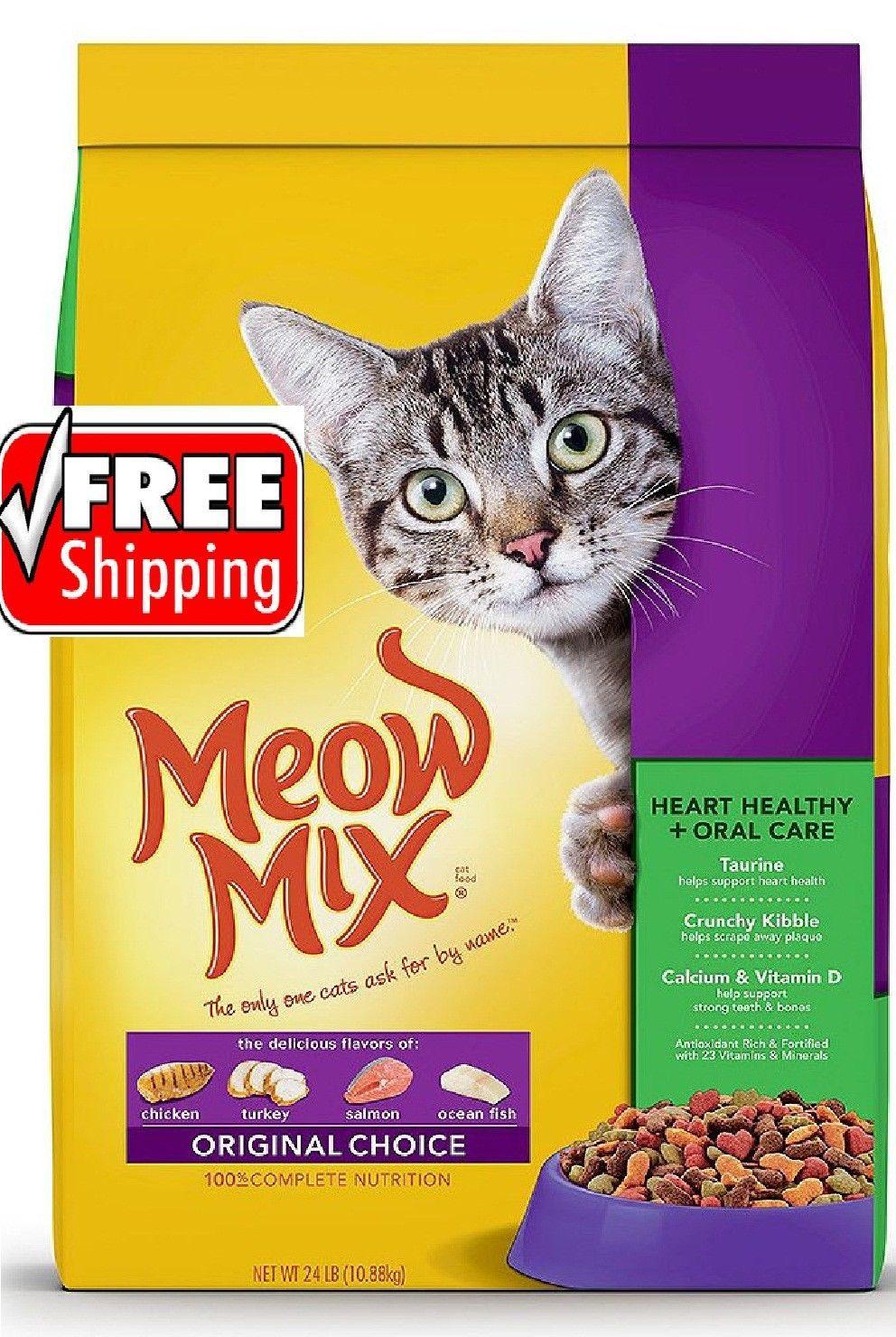 Cat food 63073 meow mix original choice dry cat food