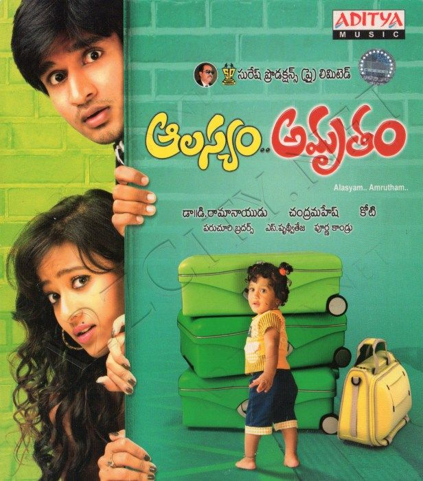 Image result for Aalasyam Amrutam (2010)