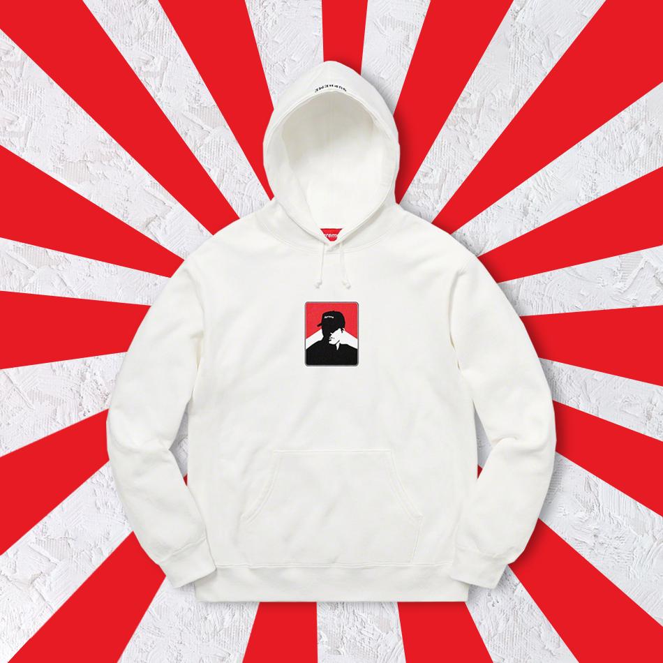 Supreme X Marlboro Hooded Sweatshirts Supreme Nike Jacket [ 950 x 950 Pixel ]