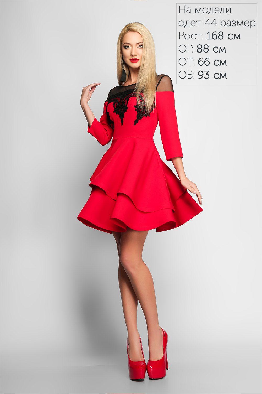 0bfd12fce8bbc1 Розкішне червоне плаття