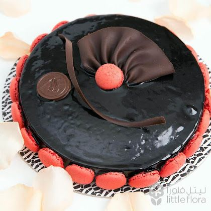 Remarkable Cakes Delivery Online Birthday Cakes Riyadh Online Birthday Funny Birthday Cards Online Inifofree Goldxyz