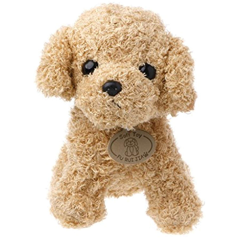 Bettal Cute Dog Teddy Plush Doll Animal Stuffed Puppy Toy Gift For Kids Girls Birthday Xmas Brown M Teddy Bear Stuffed Animal Animal Plush Toys Toy Puppies [ 1500 x 1500 Pixel ]