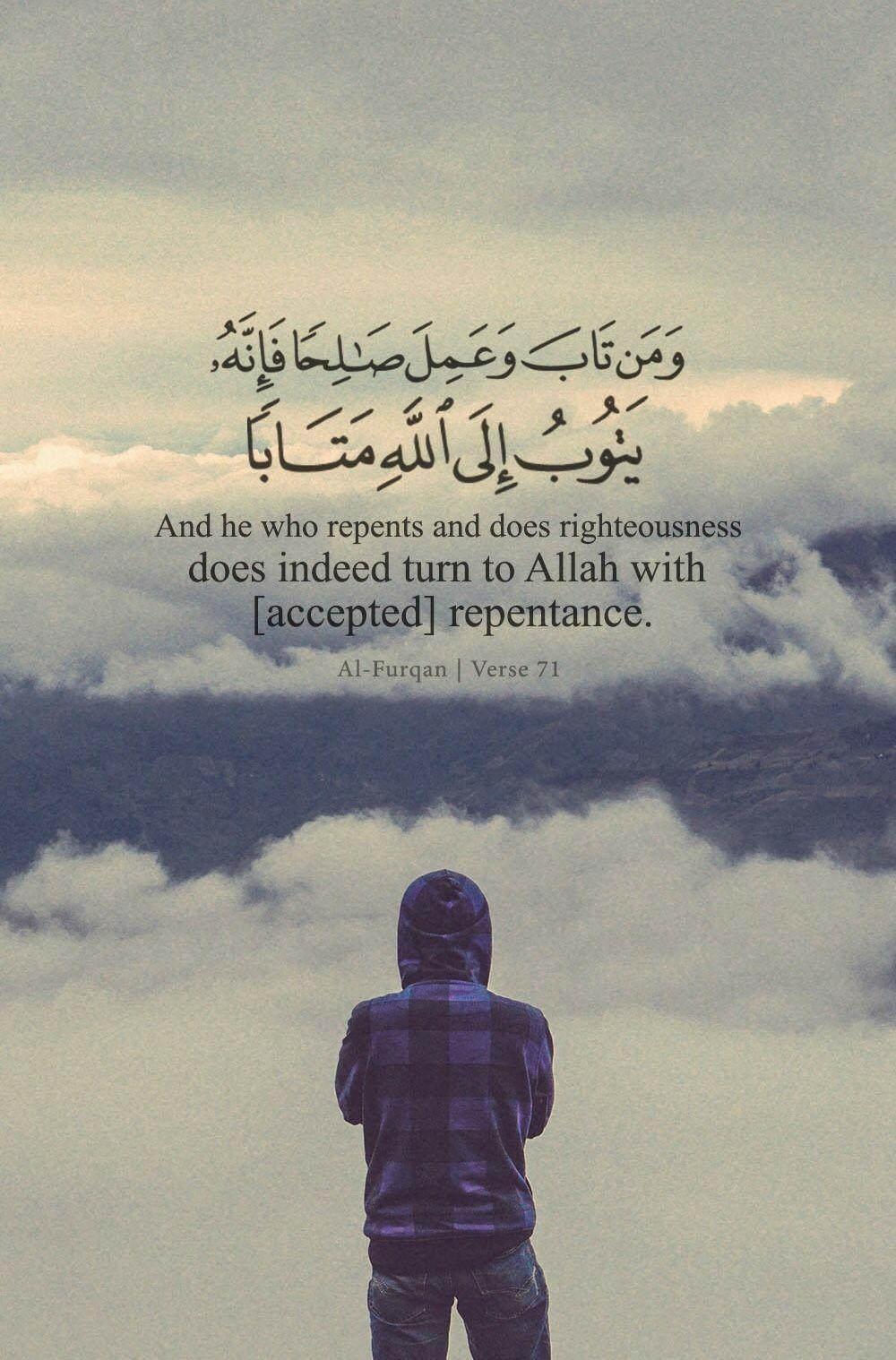 Pin By Mariam On Allah Quran Quotes Quran Verses Beautiful