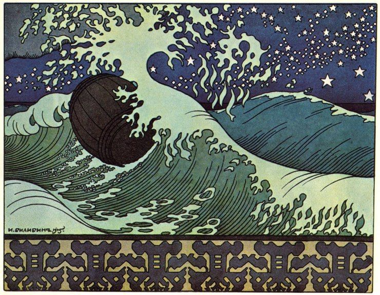 Barrel Sea by Ivan Bilibin
