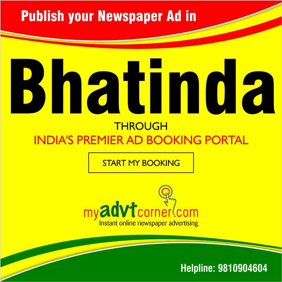Check Ad Rates for Bhathinda leading Newspapers  Publishing