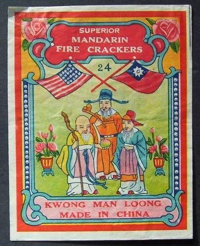 """""""RARE"""" Superior Mandarin Brand 24's Firecracker Fireworks Label   eBay"""